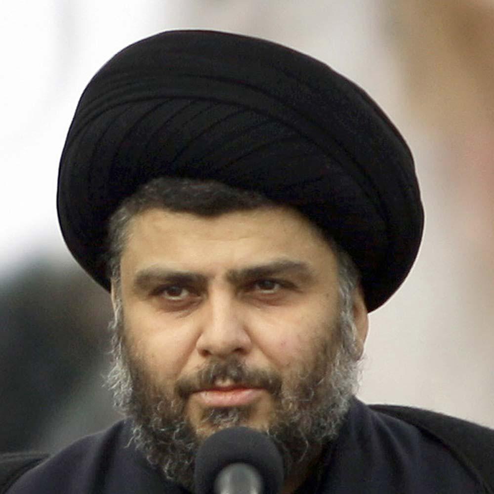 Muqtada al-Sadr Muqtada al Sadr Quotes QuotesGram